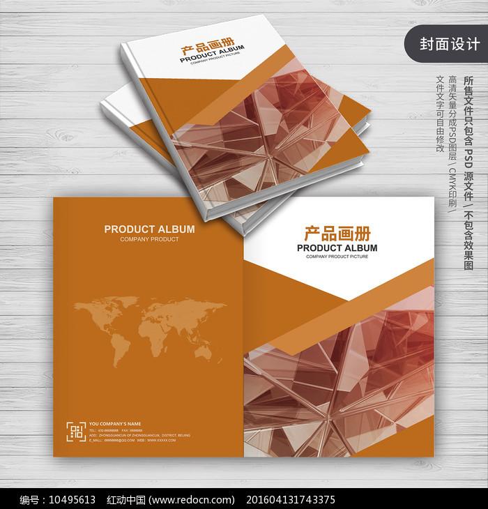 简约风格企业画册封面设计图片