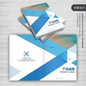 蓝色简约企业通用产品宣传画册封面设计