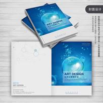 蓝色简约企业宣传册封面设计