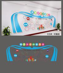 蓝色企业文化墙设计