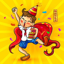 庆祝祖国母亲70岁生日的少先队员插画