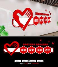 企业社区志愿者文化墙设计