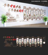 十大名医中医文化墙