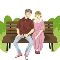 手绘情侣在公园约会七夕情人节插画元素