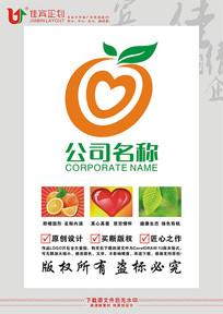 水果臍橙愛心LOGO標志設計