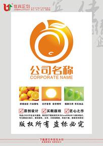 水果臍橙鮮果LOGO標志設計