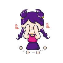 天蝎座卡通图片