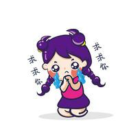 天蝎座美女卡通