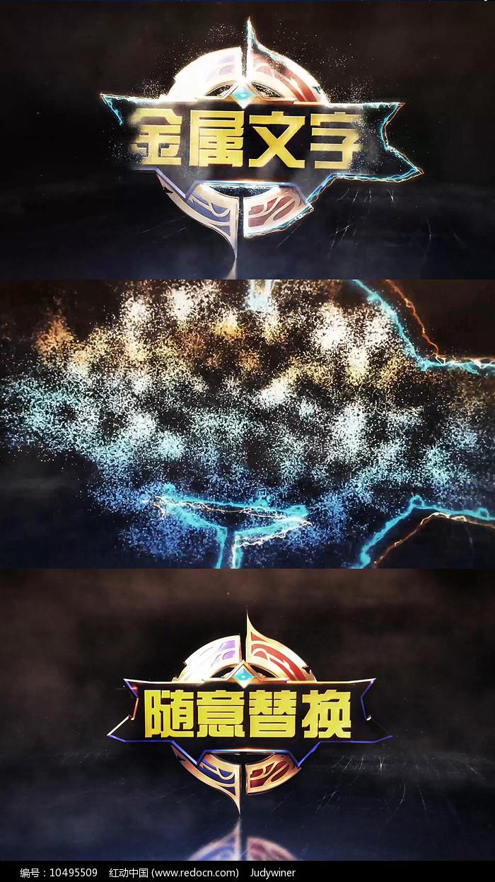 通用粒子汇聚logo片头视频模板图片