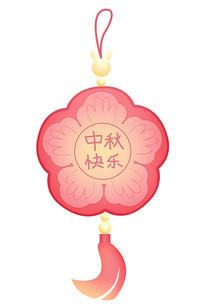 原创元素粉色花形月饼