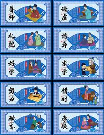 中国传统文化校园文化展板设计