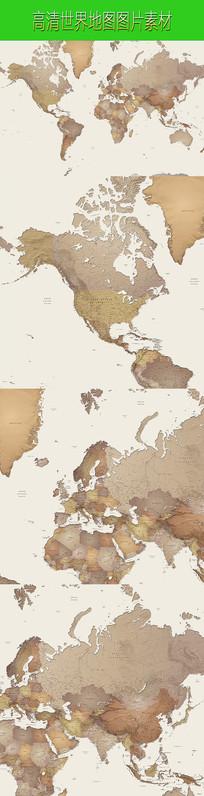 高清世界地图JPEG图片 JPG