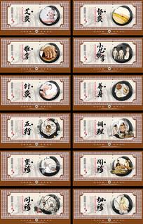 古典中式中医文化展板
