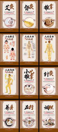 古典中医文化中医馆展板