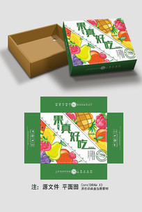 果真好吃大气水果通用包装设计