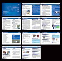 节能环保设备科技画册设计