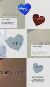 浪漫爱心镂空爱情婚礼幻灯片pr模板