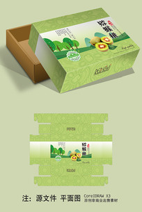清新简约猕猴桃包装盒设计