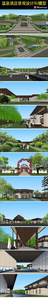温泉酒店景观设计SU模型