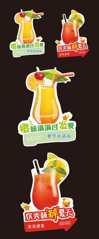 饮料手举牌广告设计