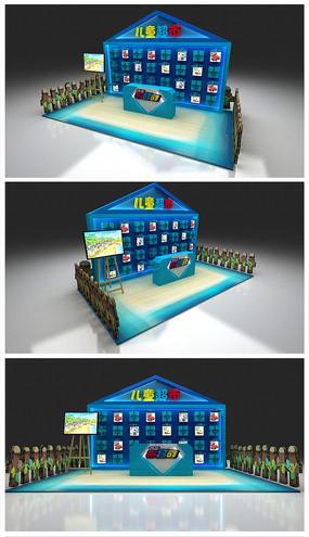 原创商超美陈超市设计效果图