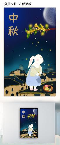 原创中秋玉兔月圆插画海报