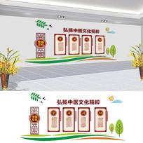 中医文化宣传展板设计