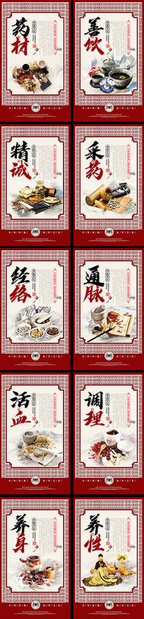 中医文化中医馆挂图