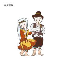 手绘卡通56个民族塔吉克族插画元素