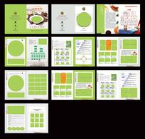餐饮企业画册