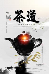 茶道广告海报