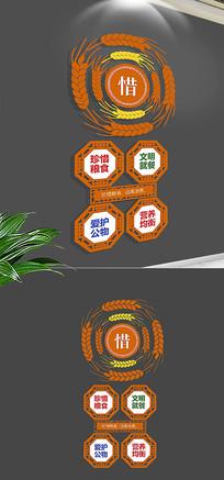 创意新中式校园餐厅食堂文化墙