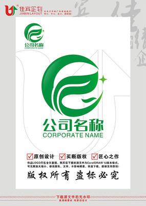 c字母绿叶标志LOGO设计