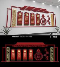 道德讲堂文化墙设计