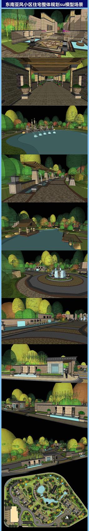 东南亚风小区住宅整体规划su模型场景