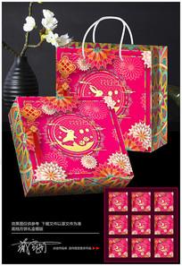 个性花纹中秋月饼礼盒包装设计