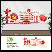 红色社会主义核心价值观文化墙