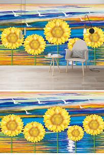简约欧式油画向日葵背景墙