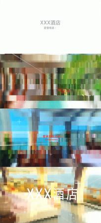 酒店行业宣传视频旅游宣传视频AE模板