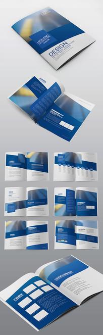 蓝色简约商务企业宣传画册