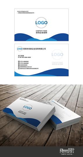时尚大气蓝色深蓝商务系名片设计 AI