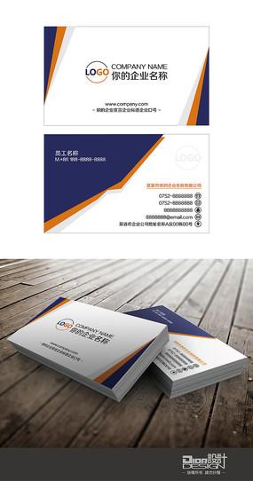 时尚大气紫橙系商务名片设计