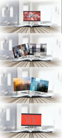 书籍翻页效果产品展示标志片头AE视频模板
