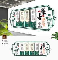素雅中国风党建文化墙廉政形象墙走廊文化墙