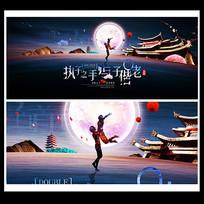 唯美风格七夕节海报设计