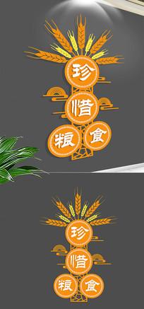 新中式学校食堂文化墙员工餐厅文化墙