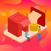 原创插画之金融家庭投资