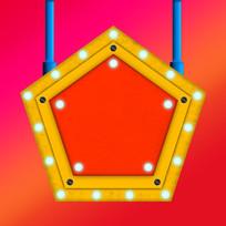 原创双十一促销背景灯盘元素