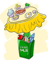 原创元素手绘浪费粮食漫画