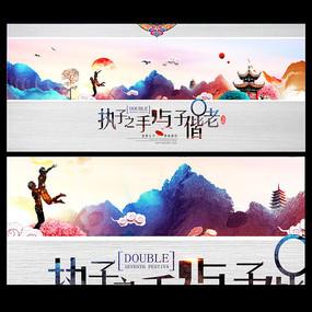 创意水墨意境七夕海报设计